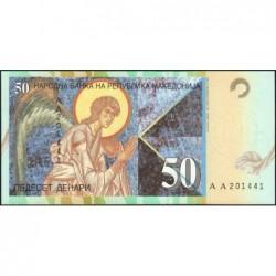 Macédoine - Pick 15a - 50 denars - 1996 - Etat : NEUF