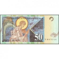 Macédoine - Pick 15d - 50 denars - 2003 - Etat : NEUF
