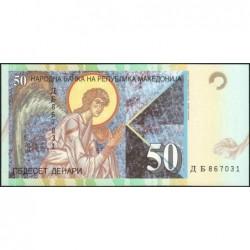 Macédoine - Pick 15e - 50 denars - 2007 - Etat : NEUF