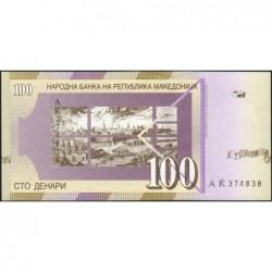 Macédoine - Pick 16a - 100 denars - 1996 - Etat : NEUF