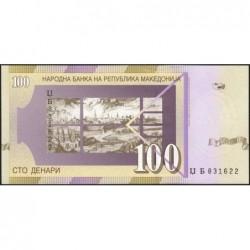 Macédoine - Pick 16f - 100 denars - 2005 - Etat : SPL