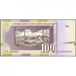 Macédoine - Pick 16g - 100 denars - 2007 - Etat : NEUF