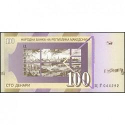 Macédoine - Pick 16h - 100 denars - 2008 - Etat : NEUF
