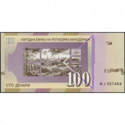 Macédoine - Pick 16j - 100 denars - 2013 - Etat : NEUF