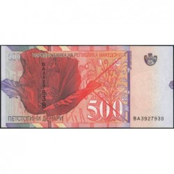 Macédoine - Pick 21c - 500 denars - Série BA - 2009 - Etat : pr.NEUF