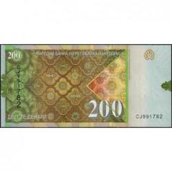 Macédoine - Pick 23 - 200 denars - Série CJ - 2016 - Etat : pr.NEUF
