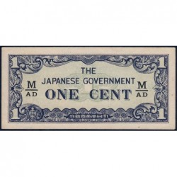 Malaisie Britannique - Pick M 1b - 1 cent - Série M/AD - 1942 - Etat : NEUF