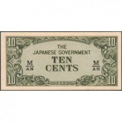 Malaisie Britannique - Pick M 3b - 10 cents - Série M/AN - 1942 - Etat : NEUF