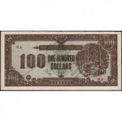 Malaisie Britannique - Pick M 9 - 100 dollars - Série MA - 1945 - Etat : TB+