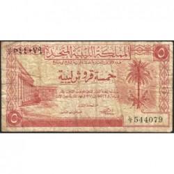 Libye - Pick 5 - 5 piastres - 24/10/1951 - Série L/7 - Etat : TB-
