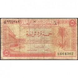 Libye - Pick 5 - 5 piastres - Série L/15 - 24/10/1951 - Etat : B+