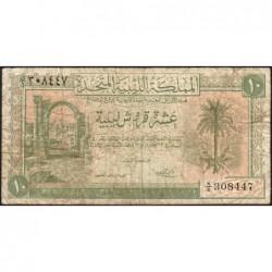 Libye - Pick 6 - 10 piastres - Série K/6 - 24/10/1951 - Etat : TB-