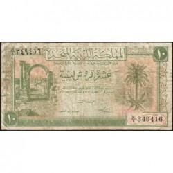 Libye - Pick 6 - 10 piastres - 24/10/1951 - Série K/9 - Etat : TB-