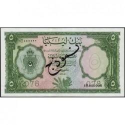 Libye - Pick 26s - 5 libyan pounds - Série 4B/5 - 05/02/1963 - Spécimen - Etat : SUP+