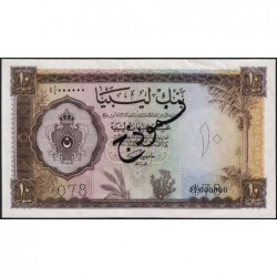 Libye - Pick 27s - 10 libyan pounds - 05/02/1963 - Série 4A/4 - Spécimen - Etat : TTB+ à SPL