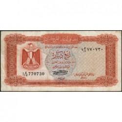 Libye - Pick 33b - 1/4 dinar - 1972 - Série 1E/12 - Etat : TB