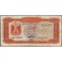 Libye - Pick 33b - 1/4 dinar - 1972 - Série 1E/17 - Etat : TB-