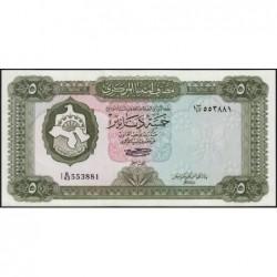 Libye - Pick 36b - 5 dinars - 1972 - Série 1B/43 - Etat : NEUF