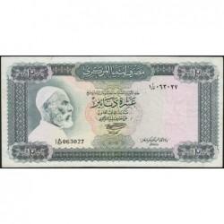 Libye - Pick 37b - 10 dinars - Série 1A/57 - 1972 - Etat : TTB