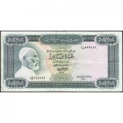 Libye - Pick 37b - 10 dinars - 1972 - Série 1A/72 - Etat : TTB