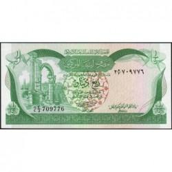Libye - Pick 42Aa - 1/4 dinar - Série 2E/3 - 1980 - Etat : NEUF