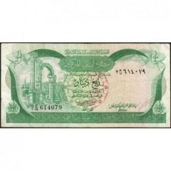 Libye - Pick 42Aa - 1/4 dinar - Série 2E/15 - 1980 - Etat : TB