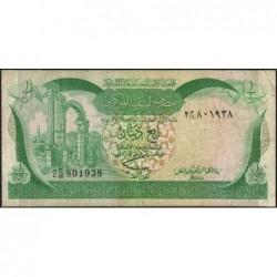 Libye - Pick 42Ab - 1/4 dinar - 1981 - Série 2E/16 - Etat : TB-