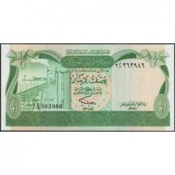 Libye - Pick 43b - 1/2 dinar - 1981 - Série 2D/16 - Etat : NEUF
