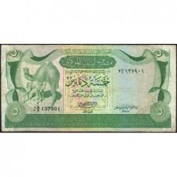 Libye - Pick 45a - 5 dinars - Série 2B/6 - 1980 - Etat : TB