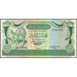 Libye - Pick 45a - 5 dinars - Série 2B/29 - 1980 - Etat : TTB