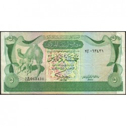 Libye - Pick 45b - 5 dinars - Série 2B/90 - 1981 - Etat : TTB-