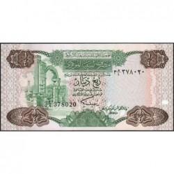 Libye - Pick 47 - 1/4 dinar - 1984 - Série 3E/4 - Etat : NEUF