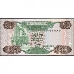 Libye - Pick 47 - 1/4 dinar - Série 3E/4 - 1984 - Etat : NEUF