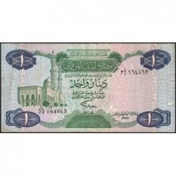 Libye - Pick 49 - 1 dinar - Série 3C/4 - 1984 - Etat : TB