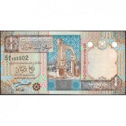 Libye - Pick 62 - 1/4 dinar - 2002 - Série 5E/02 - Etat : NEUF