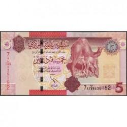 Libye - Pick 77 - 5 dinars - 2012 - Série 7AB/185- Etat : NEUF