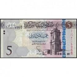 Libye - Pick 81 - 5 dinars - Série 1B/11- 2015 - Etat : NEUF