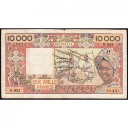 Niger - Pick 609Hd_2 - 10'000 francs - Série N.033 - 1988 - Etat : TB