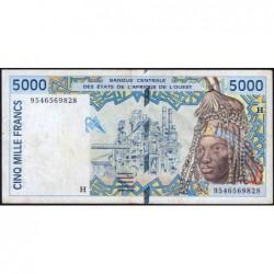Niger - Pick 613Hc - 5'000 francs - 1995 - Etat : TTB-