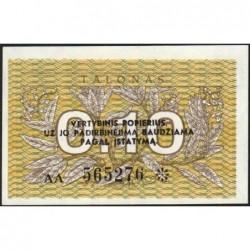 Lituanie - Pick 29b - 0,10 talonas - Série AA - 1991 - Etat : NEUF