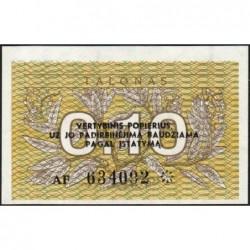 Lituanie - Pick 29b - 0,10 talonas - Série AF - 1991 - Etat : NEUF
