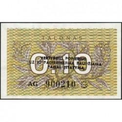 Lituanie - Pick 29b - 0,10 talonas - Série AG - 1991 - Etat : NEUF