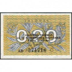 Lituanie - Pick 30 - 0,20 talonas - Série AD - 1991 - Etat : SUP