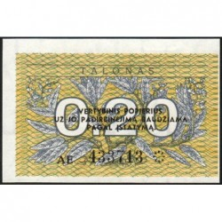 Lituanie - Pick 30 - 0,20 talonas - Série AE - 1991 - Etat : SUP