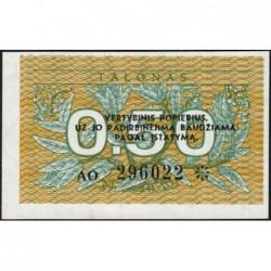 Lituanie - Pick 31b - 0,50 talonas - Série AO - 1991 - Etat : NEUF