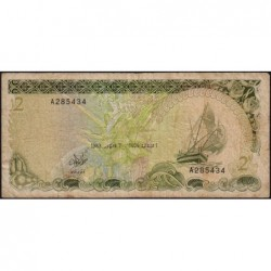 Maldives - Pick 9a - 2 ruffiyaa - Série A - 07/10/1983 - Etat : B+