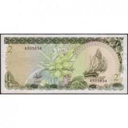 Maldives - Pick 9a - 2 ruffiyaa - Série A - 07/10/1983 - Etat : TB+