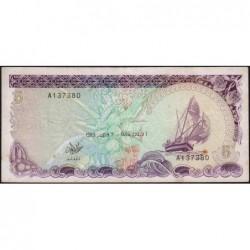 Maldives - Pick 10a - 5 ruffiyaa - Série A - 07/10/1983 - Etat : TB+