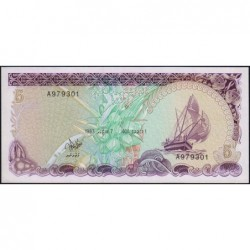 Maldives - Pick 10a - 5 ruffiyaa - Série A - 07/10/1983 - Etat : NEUF