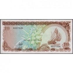 Maldives - Pick 11a - 10 ruffiyaa - Série A - 07/10/1983 - Etat : TTB